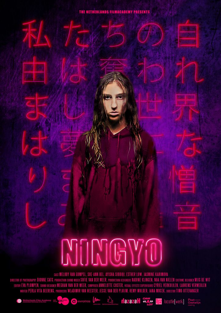 Poster for the film Ningyo. Valentina is in a wet, red oversize sweater. There are Japanese symbols in the background/